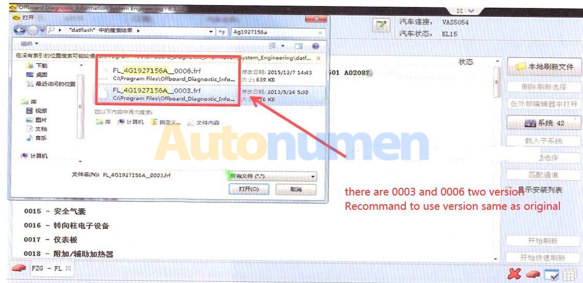How to Change The Gearbox Computer Part Number by ODIS-Engineering-3