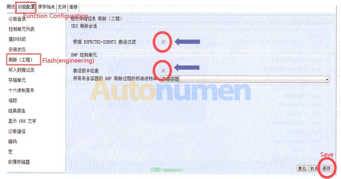 How to Change The Gearbox Computer Part Number by ODIS-Engineering-5
